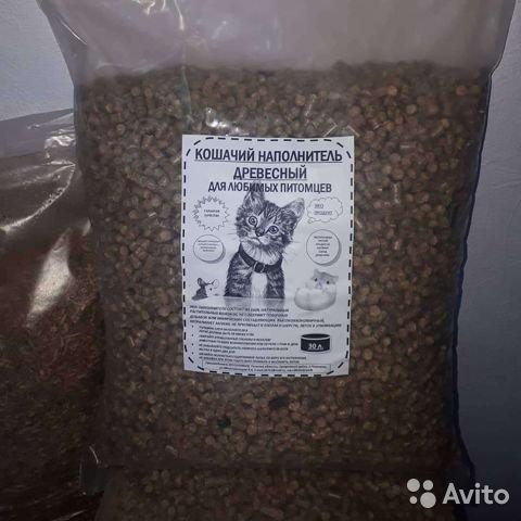 Produz. pellet per lettiere di gatti e piccoli animali. in vendita - foto 1