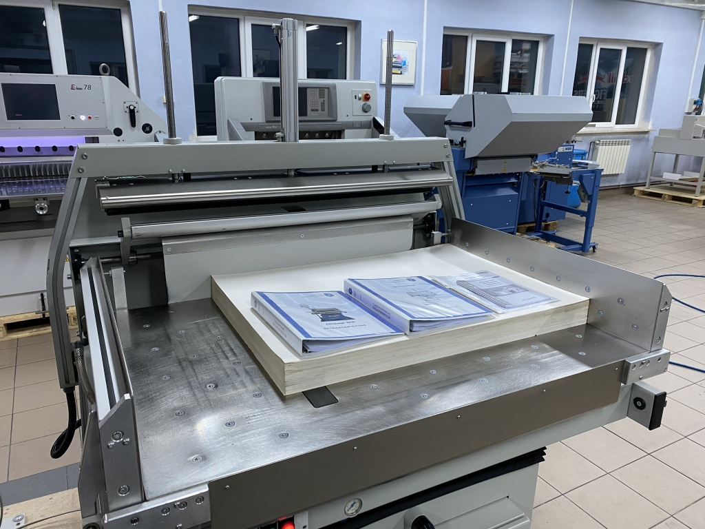 Paper jogger with weighing system Baumann BSB 3L pro in vendita - foto 6