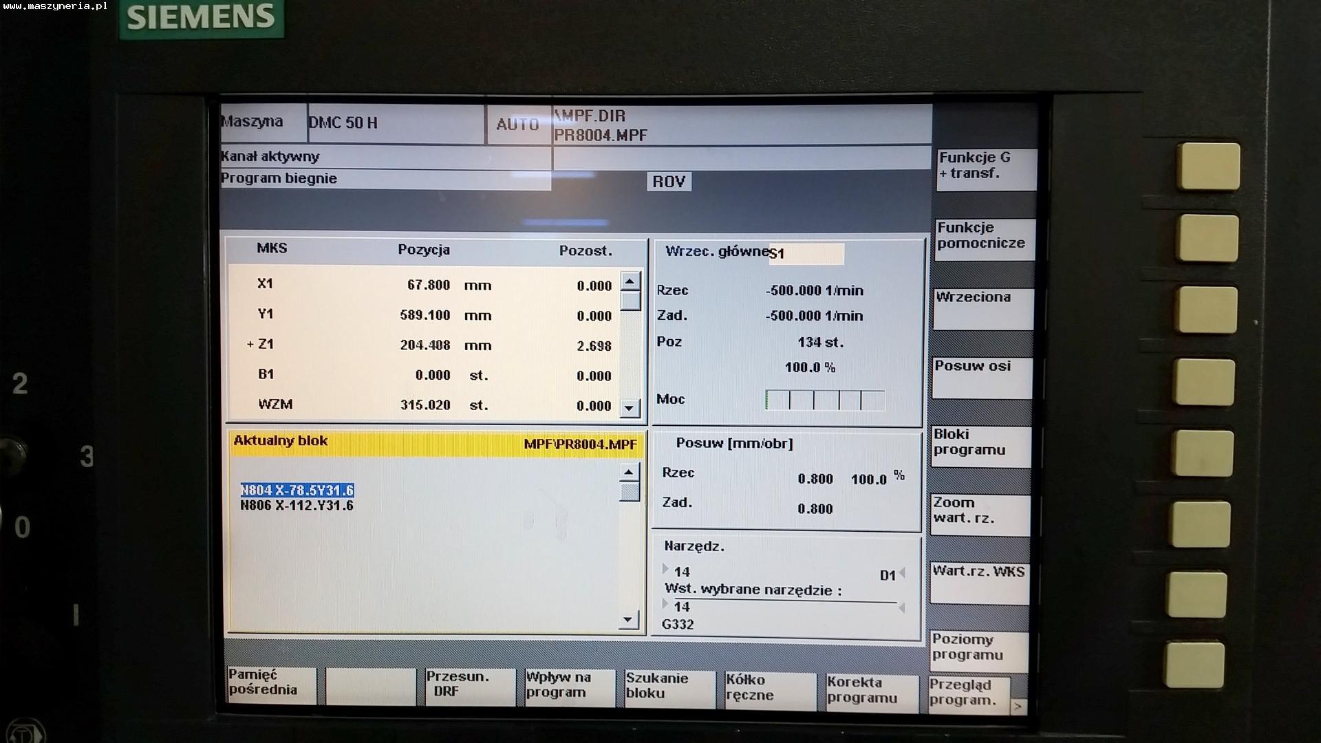 Centro di fresatura orizzontale DECKEL MAHO DMC 50H in vendita - foto 4