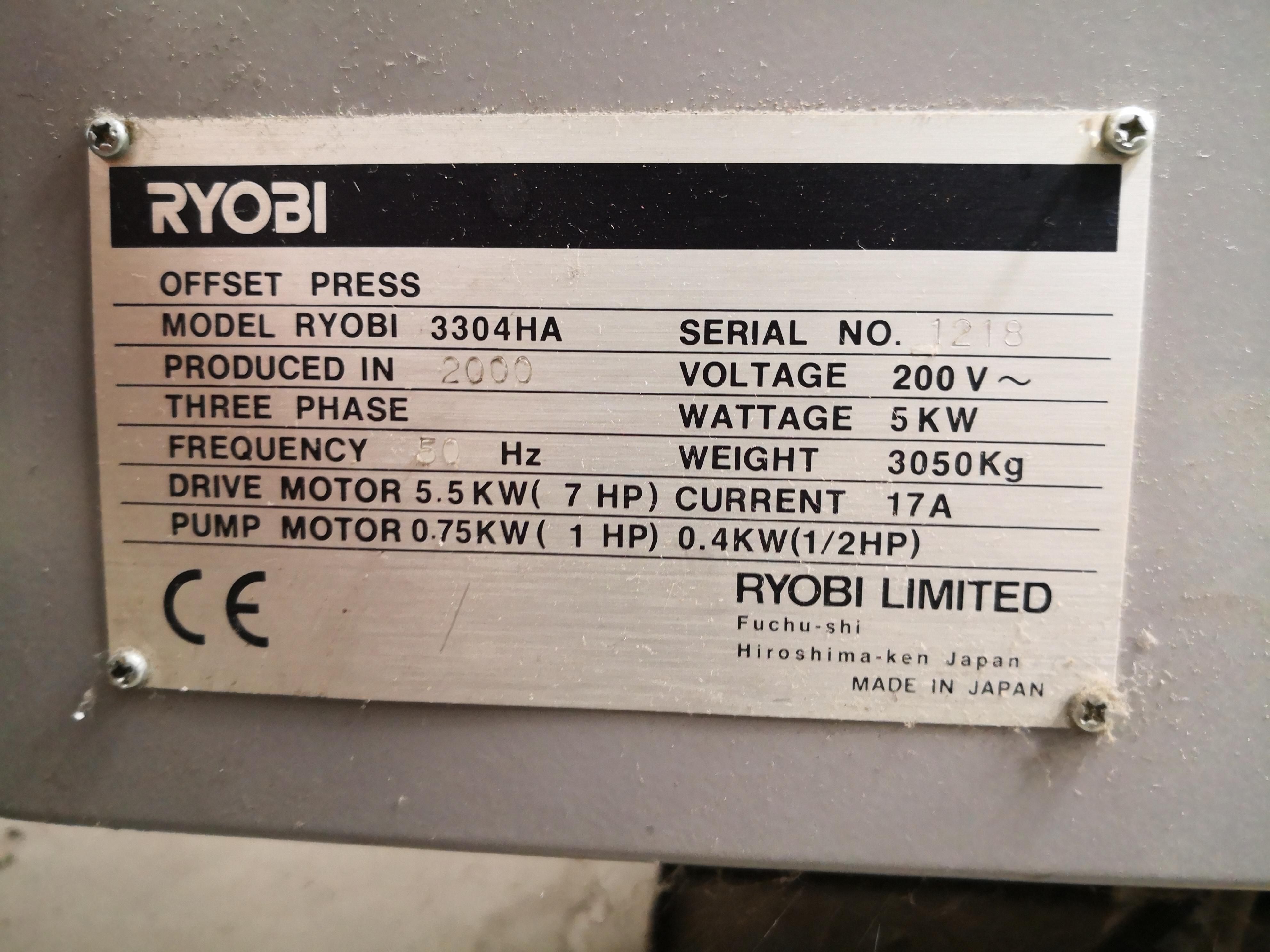 Ryobi 3304HA del 2000  in vendita - foto 9