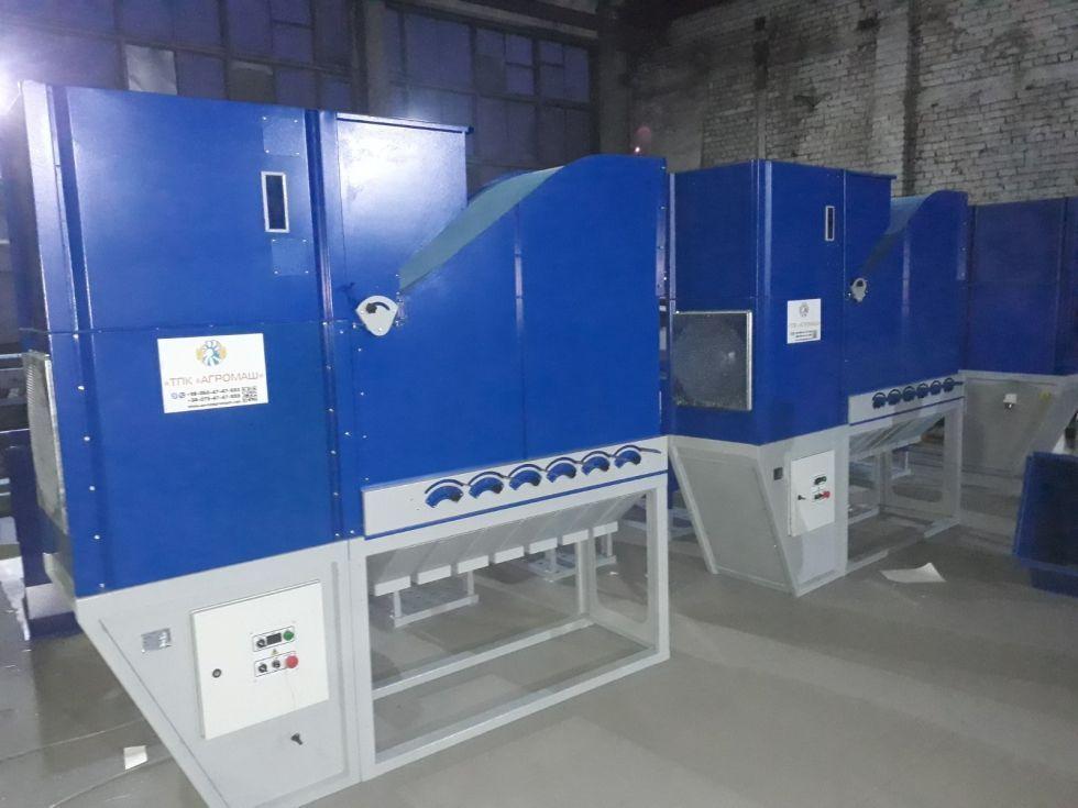 Detergente per cereali / Separatore aerodinamico ASM-15 in vendita - foto 3